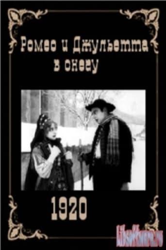 Poster of Romeo und Julia im Schnee