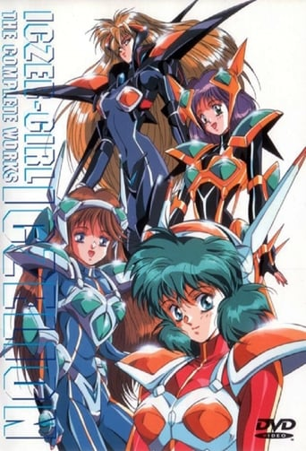 Poster of Iczer Girl: Iczelion
