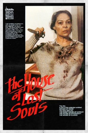 Poster of House Of Lost Souls