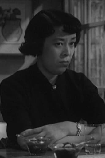 Image of Kiyoko Tange