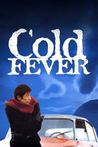 Poster of Cold Fever