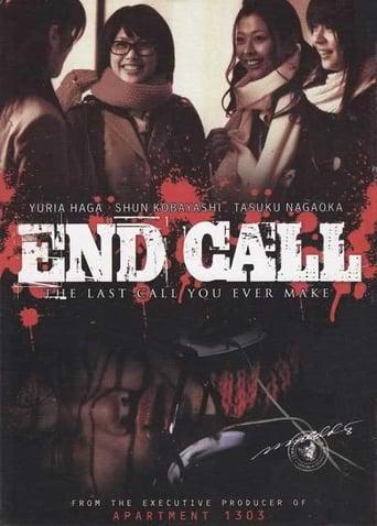 End Call [OV]
