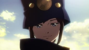 Boogiepop and Others 1