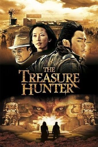 Poster of The Treasure Hunter