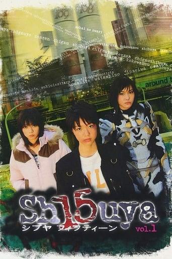 Poster of Shibuya Fifteen
