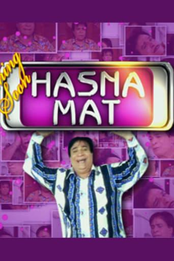 Poster of Hasna Mat