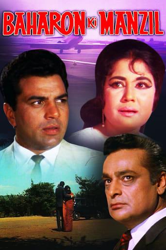 Poster of Baharon Ki Manzil