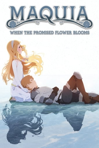 Poster of Maquia: When the Promised Flower Blooms