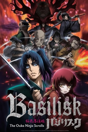 Basilisk: The Ouka Ninja Scrolls Movie Poster