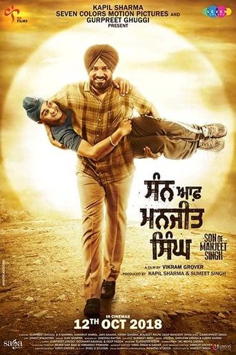 Poster of Son of Manjeet Singh