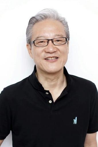 Image of Houchu Ohtsuka