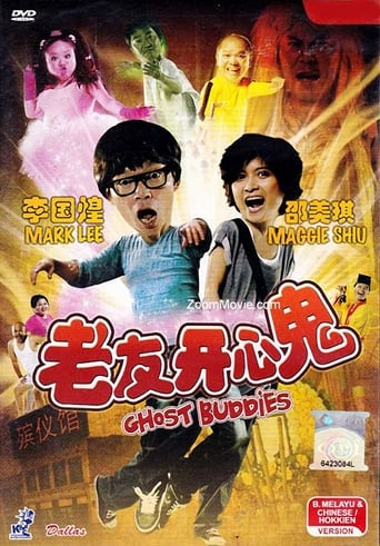 Poster of Ghost Buddies