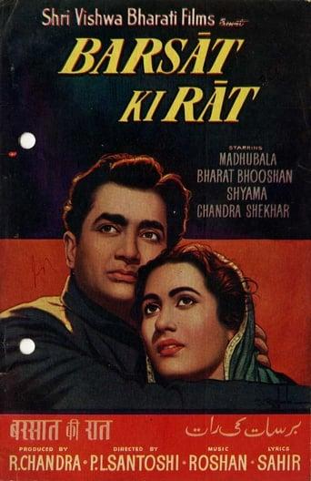 Poster of Barsaat Ki Raat