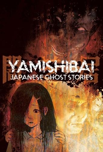 portada Yami Shibai