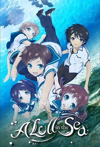 Nagi-Asu: A Lull in the Sea poster