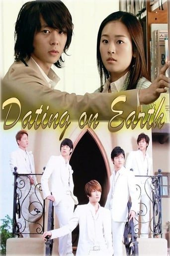 Poster of Dating On Earth