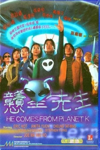 Poster of He Comes From Planet K