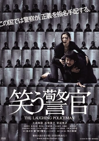 Poster of The Laughing Policeman