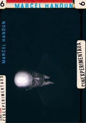 Marcel Hanoun, une leçon de cinéma