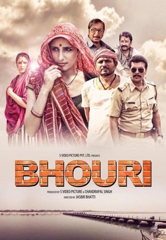 Poster of Bhouri