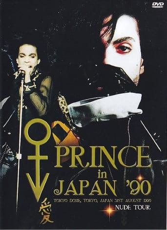 Poster of Prince in Japan '90
