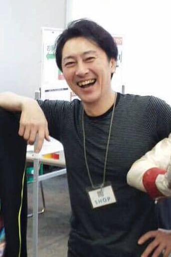 Image of Shigeki Ishii