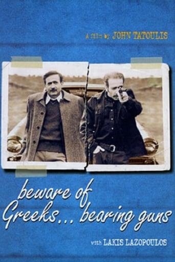 Φοβού τους Έλληνες