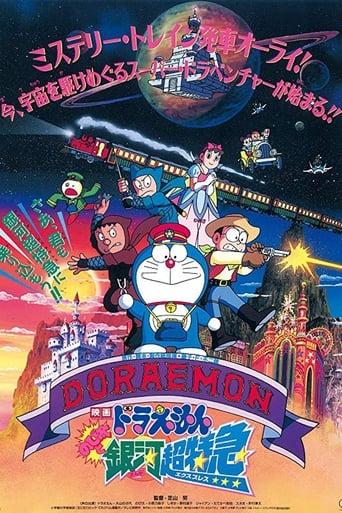 Watch Doraemon: Nobita and the Galaxy Super-express Online Free Putlocker