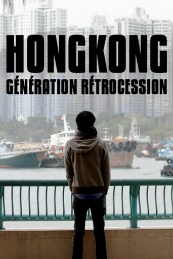 Poster of Hong Kong: Retrocession Generation
