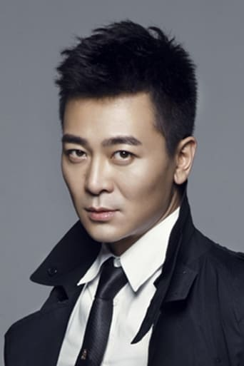 Wu Yue Profile photo