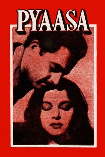 Poster of Pyaasa