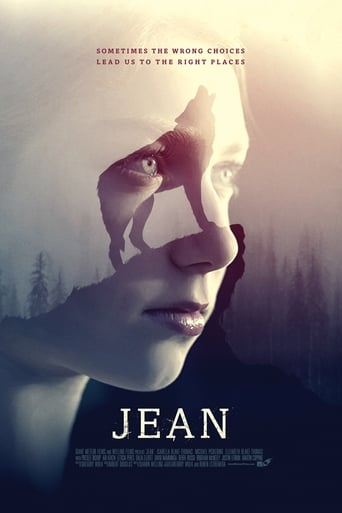 Poster of Jean