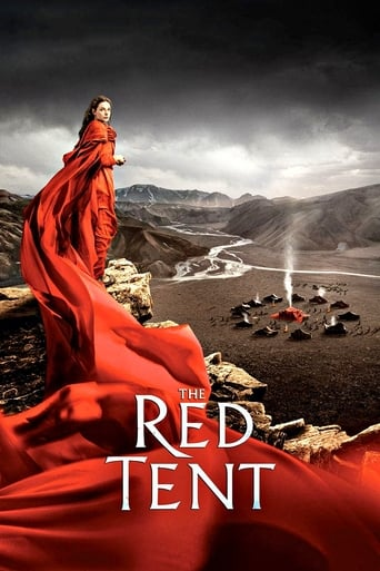 Poster of The Red Tent