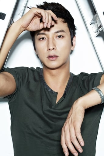 Image of Park Gun-hyung
