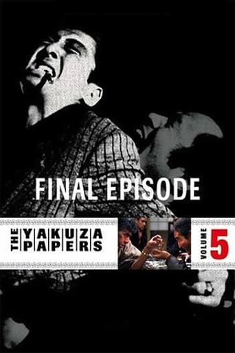 Poster of The Yakuza Papers, Vol. 5: Final Episode