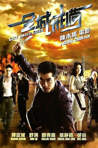 Chun sing gai bei - Poster