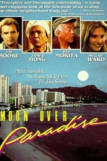 Poster of Goodbye Paradise