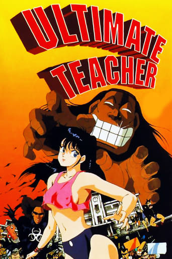 Poster of Ultimate Teacher