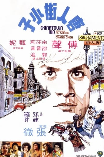 Poster of Chinatown Kid