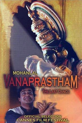 Poster of Vanaprastham
