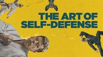 Мистецтво самозахисту (2019)