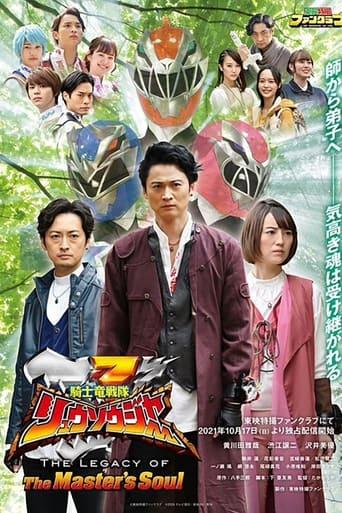 Kishiryu Sentai Ryusoulger: The Legacy of The Master's Soul