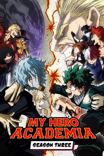 Boku no Hero Academia 3ra temporada