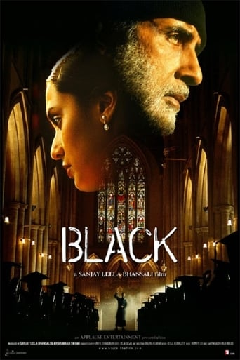 Tamsa / Black (2005)