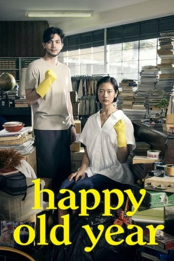Watch Happy Old Year Online Free in HD