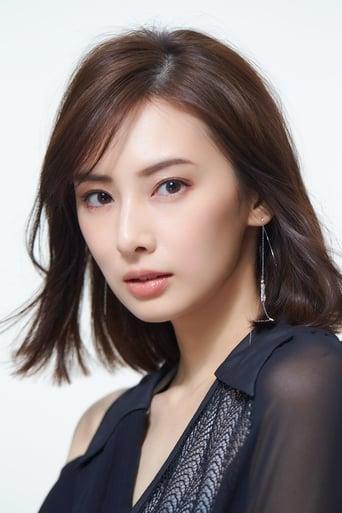 Image of Keiko Kitagawa