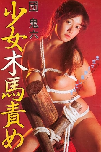 Poster of The Girl and the Wooden Horse Torture