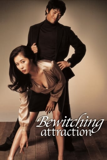 Poster of Bewitching Attraction