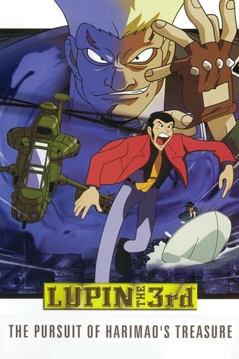 Poster of Lupin the Third: The Pursuit of Harimao's Treasure
