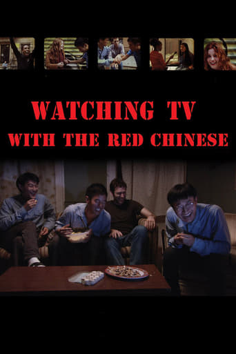 Poster of Watching TV With the Red Chinese